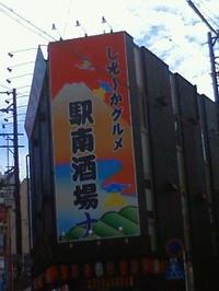 Umibouzu_3